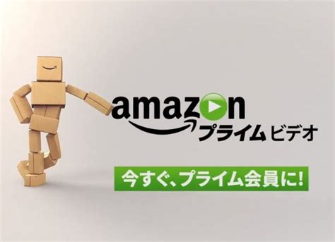 amazon japan amazon prime instant in japan how to watch it anywhere