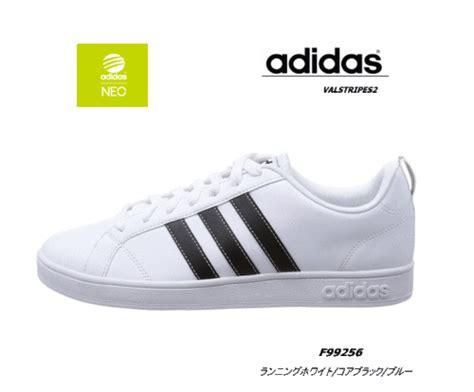 ms shoe 2016 summer new adidas japan genuine adidas neo valstripes2 adidas neo bar