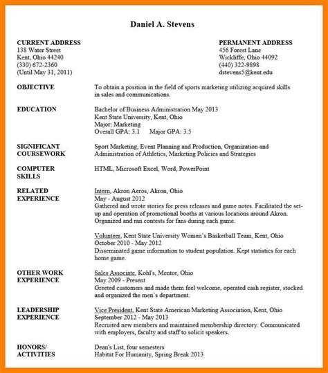 awesome business resume sle undergraduate ideas