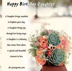 facebook birthday daughter free birthday cards for