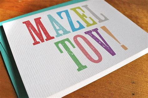 Wedding Congratulations In Yiddish by 1000 Images About Mazal Tov On Candlesticks