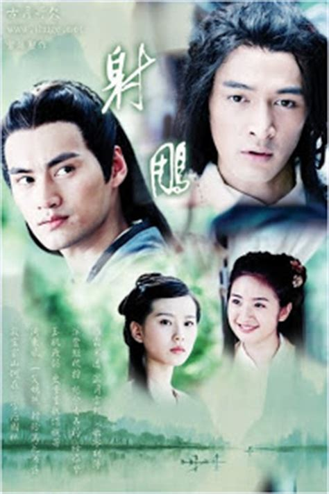 Serial Silat Legend Of Condor Heroes 2008 the legend of the condor heroes the eagle