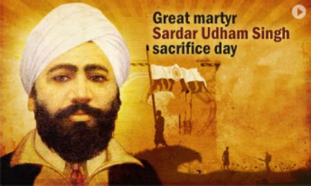 udham singh biography in hindi shaheed udham singh the avenging patroit singhstation
