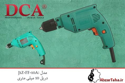 Murah Dca Wrench P1b Ff 22c 綷 崧綷 綷 綷 dca 綷 綷 綷