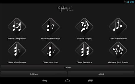 ear pro apk app ear pro apk for windows phone android and apps