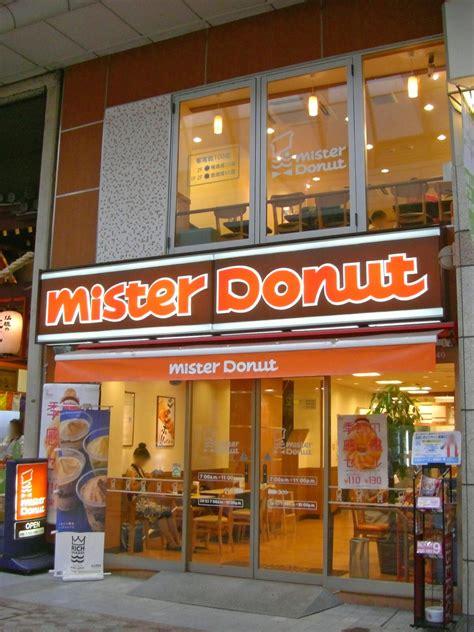 File:Mister Donut Sendaichuodori Shop Wikimedia Commons