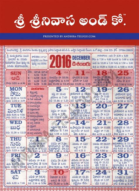 Calendar 2018 Venkatrama Search Results For 2015 Calendar Venkatrama Calendar 2015