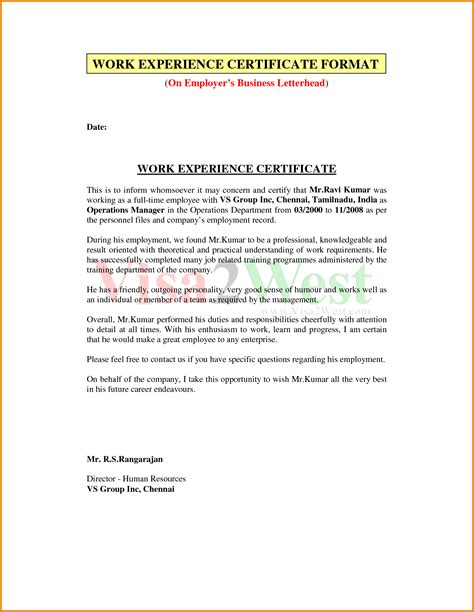 Work Experience Letter Pdf Experience Letter Format In Pdf Financial Statement Form