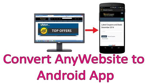how to copy on android how to convert website to android app अपन व बस इट क ए ड र इड अप प क स बन ए link world