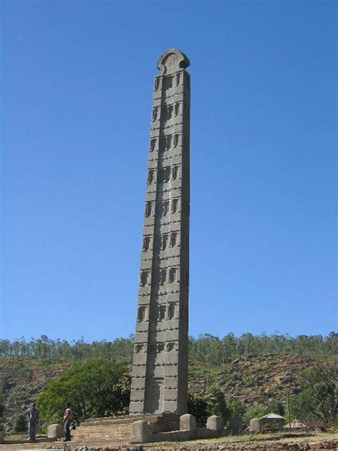 antike stehle stele