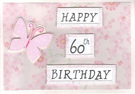 Happy 60th Birthday Cards Happy 60th Birthday Women S Birthday Cards Pinterest