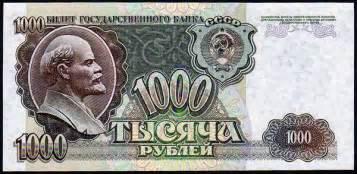 Ruso valor del tipo de cambio y cotizaci 243 n a precio de d 237 a de hoy