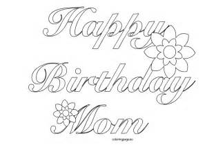 Personalized Happy Birthday Coloring Pages 7017 Personalized Happy Birthday Coloring Pages