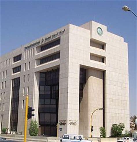 saudi arabian bank the saudi bank sabb