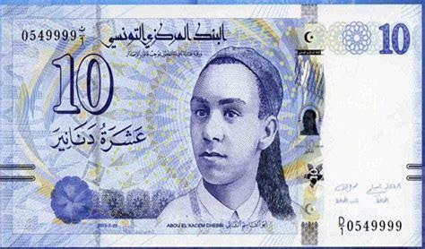 Blus Dinar le dinar tunisien 224 plus haut niveau 224 l