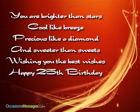 Happy 25th Birthday Quotes 25th Birthday Wishes Birthday Greetings For 25 Year Olds
