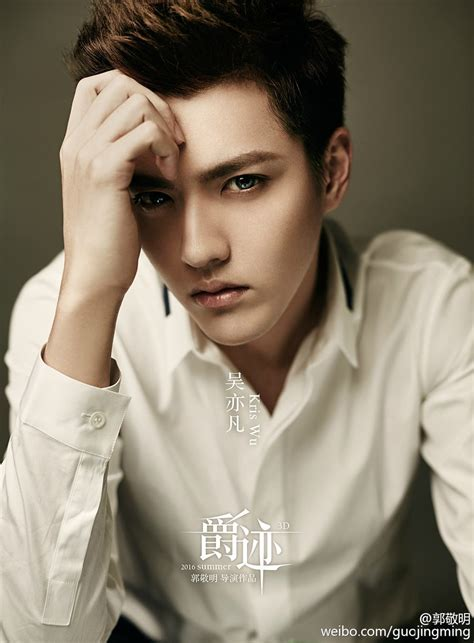 film exo kris wu yifan joins the cast of new chinese fantasy film quot l o r d quot