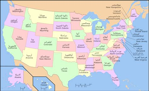 usa map with names of states gowikipedia ملف map of usa with state names ar svg