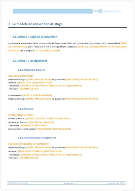 Convention De Stage Lettre Contrat De Stage