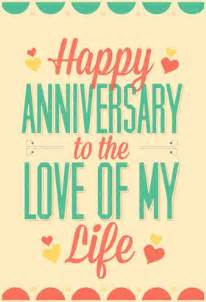 of my free printable anniversary card greetings island