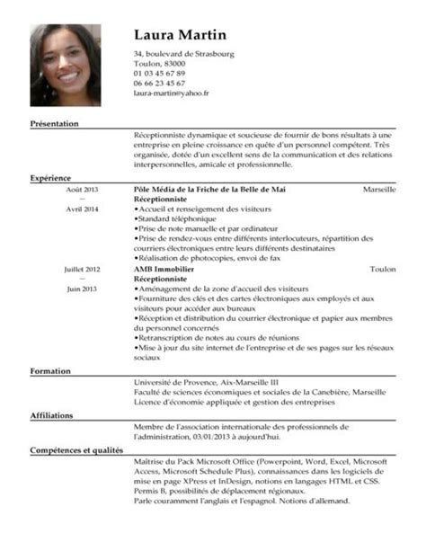 exemple cv lettre motivation lettre de motivation iut