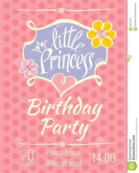 princess birthday invitation card template princess birthday vector poster or invitation