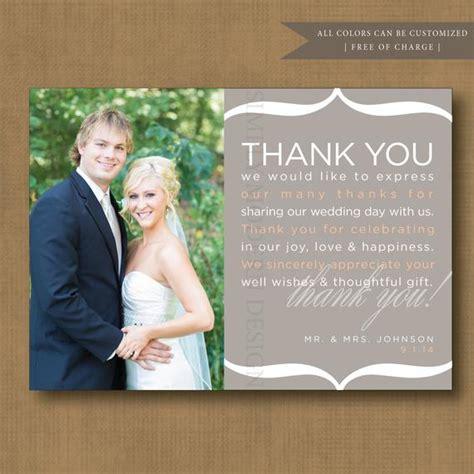 note wedding   card  simplymoderndesignx