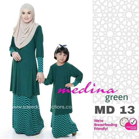 baju raya sedondon ibu anak md13 saeeda collections