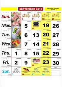 Kalendar Kuda 2018 January Malaysia Calendar 2016 2017 Android Apps On Play