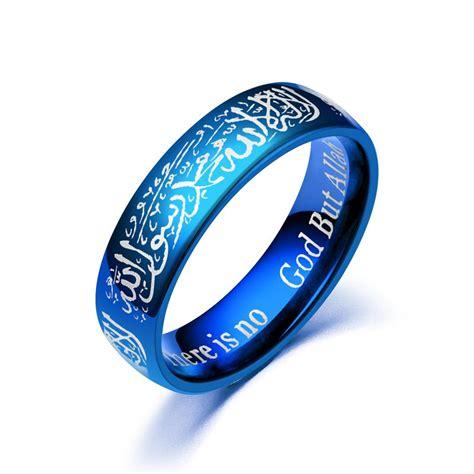 Cincin Islam Muslim Lafadz Allah lrc cincin nabi kaligrafi allah rasul muhammad saw bahan