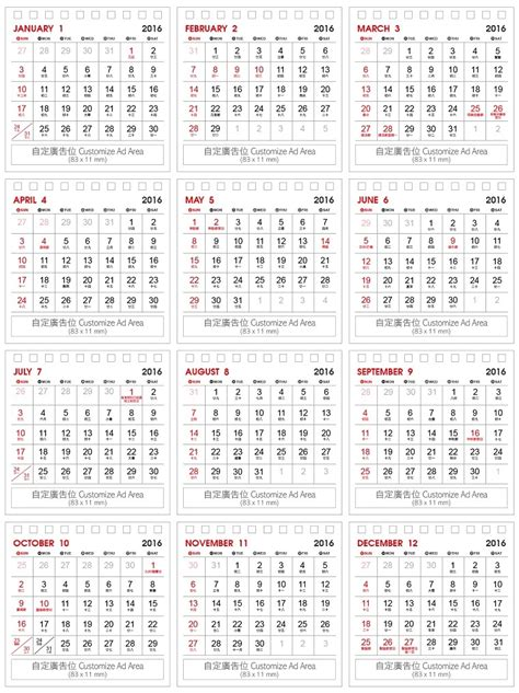 Search Results for ?2016 And 2017 Calander? ? Calendar 2015