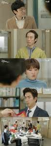 Letter Korean Drama Episodes Ask K Pop Episode 11 Captures For The Korean Drama Rude Miss Ae Season 15