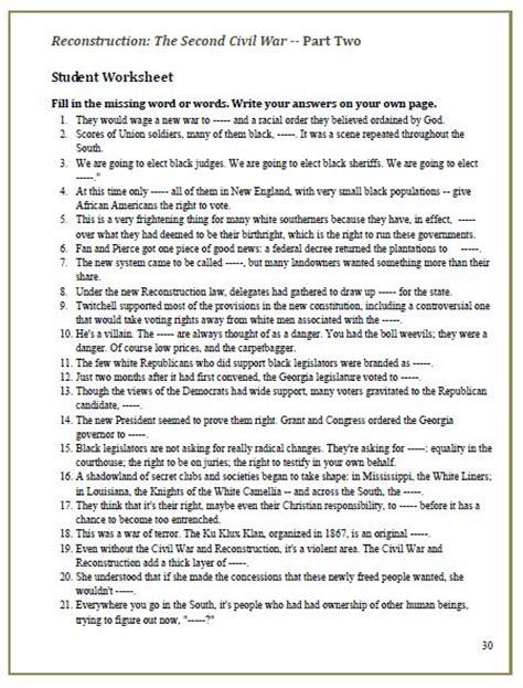 the civil war section 1 quiz reconstruction the second civil war video cloze