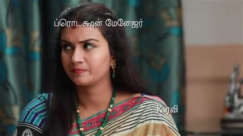 raja rani vijay 12th dec raja rani 20 december 2017 full episode 147 watch online
