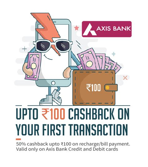 axis bank freecharge offer freecharge axis bank offer get 50 on