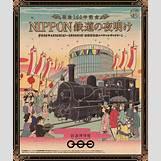 Meiji Restoration Modernization | 689 x 826 jpeg 399kB