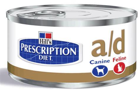 Royal Canin Recovery By Shegho 45 alimentazione saddy