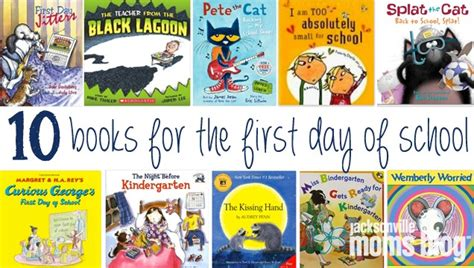 the days of my books 10 books for about the day of school