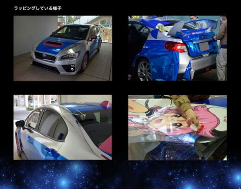 wish upon the pleiades car one of a wish upon the pleiades itasha subaru wrx s4