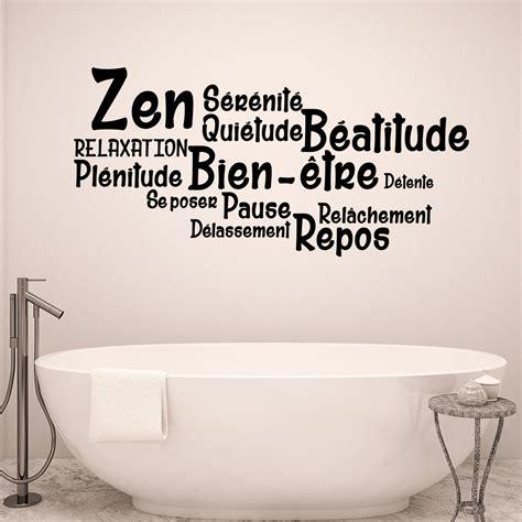 Sticker Pour Salle De Bain by Sticker Salle De Bain Citation Zen Bien 234 Tre Repos