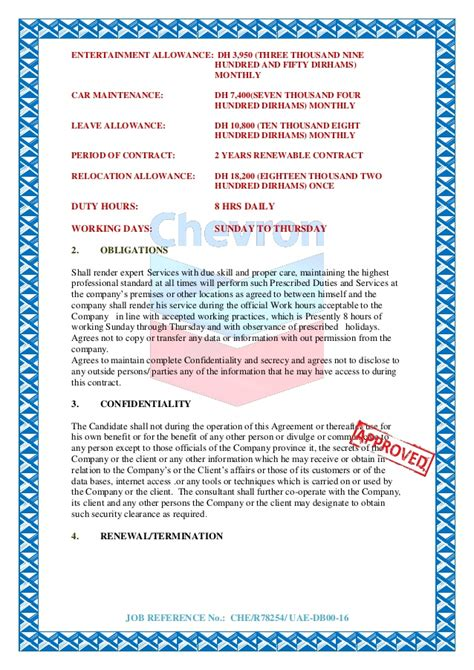 Offer Letter Meaning In Arabic Chevron Contract Appointment Letter