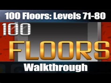 floors levels   walkthrough youtube