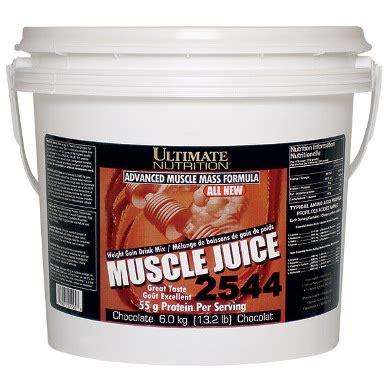 Mass Gainer 6 Lbs Dymatize Nutrition Resmi Pt Dn Diskon ultimate nutrition juice 2544 2lbs suplemen