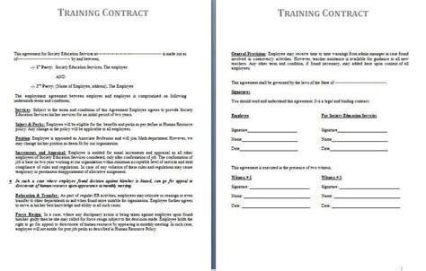 Free Contract Templates Word Pdf Agreements Workout Waiver Template