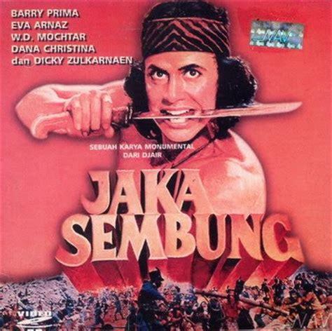 film jadul seruling sakti ledies models jaka sembung 1981