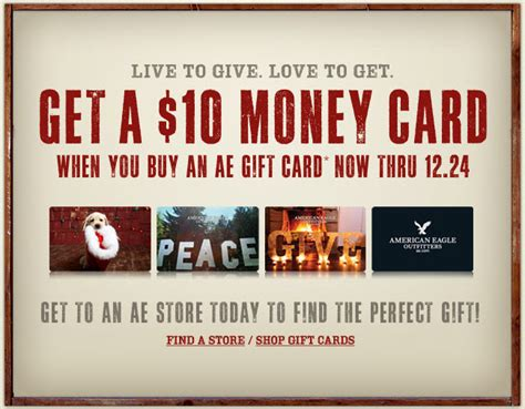 Gift Card Promotion Ideas - great holiday email exles and promotional ideas