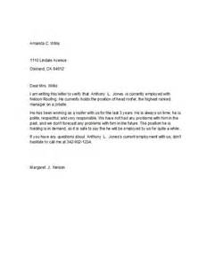 Proof Of Employment Letter Format 40 Proof Of Employment Letters Verification Forms Sles