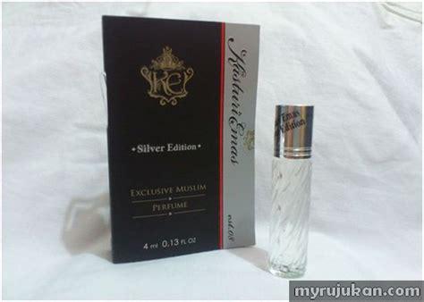 Minyak Wangi Qu Putih minyak wangi kasturi emas khas untuk muslim dari wangian