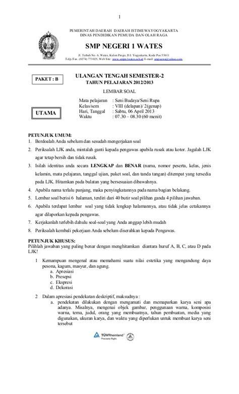 Sbk Seni Budaya Dan Keterilan Kls 3sd soal uts sem 2 2012 2013 kelas 8