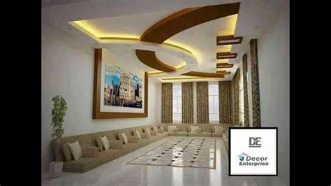 Mr.Sanjib Das flat gypsum board false ceiling design